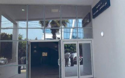 Hammam-Sousse : Réouverture de la maison de la culture Ali Douaji