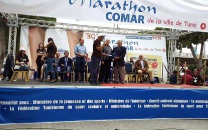 30e Marathon Comar : Une grand-messe de running au cœur de Tunis