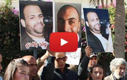 Marche de soutien à Chourabi, Guetari et Ksiksi