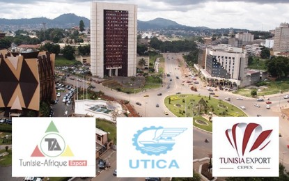 Exportations : Mission tunisienne de prospection au Cameroun
