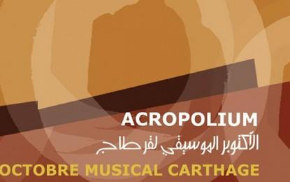 Octobre musical de Carthage : Pour la musique ? En haut sur la colline