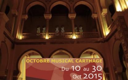 Programme de l'Octobre musical de Carthage 2015