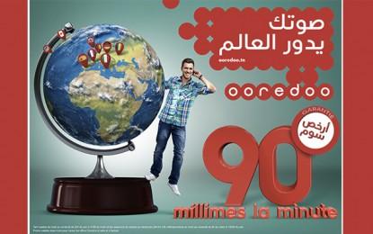 L'offre «90 millimes/minute» d'Ooredoo : L'international à moindre coût