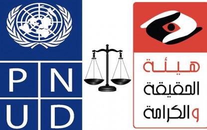 Justice transitionnelle en Tunisie: Le Pnud nage à contre-courant