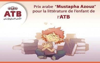 Littérature pour enfants : L'ATB ouvre les candidatures pour le Prix Mustapha-Azzouz