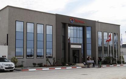 Logistique : Total inaugure le Radès Training Center