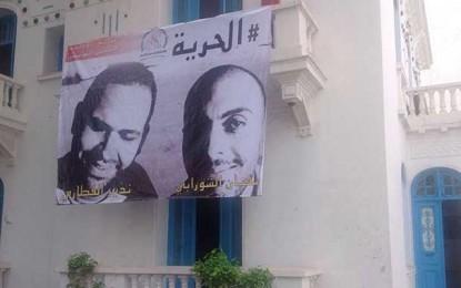 Affaire Soltani : Le SNJT dénonce les poursuites contre des journalistes