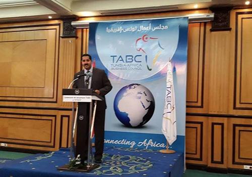 TABC-Touhami-Abdouli