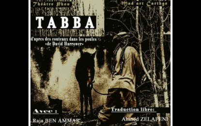 ''Tabba'' du Théâtre Phou : Une passion mortelle