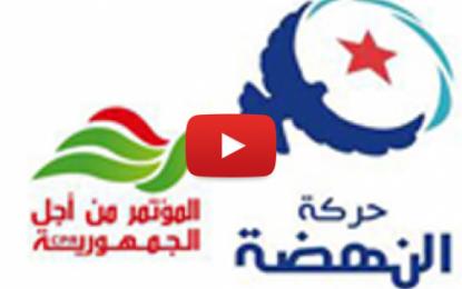 Après Ennahdha: Le CPR opposé à la visite de Sissi en Tunisie