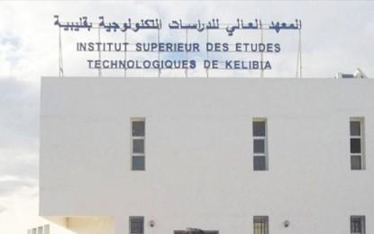 Kélibia : Arrestation de 7 étudiants dans une affaire terroriste