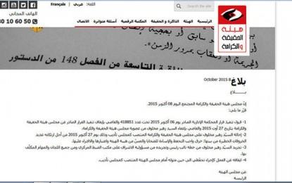 IVD : Le Conseil d'administration réintègre Makhlouf et le suspend