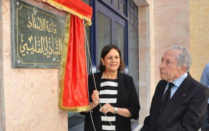 La ministre de la Culture honore Chedli Klibi
