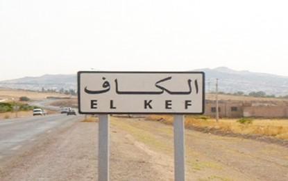 Le Kef : Mandat de dépôt contre un imam radical