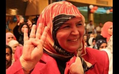Campagne sur le web contre Meherzia Laabidi