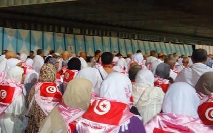 Hajj 2017 : Décès d'un 4e pèlerin tunisien à La Mecque