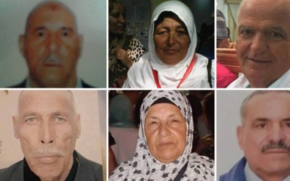 Liste des pèlerins tunisiens disparus à la Mecque