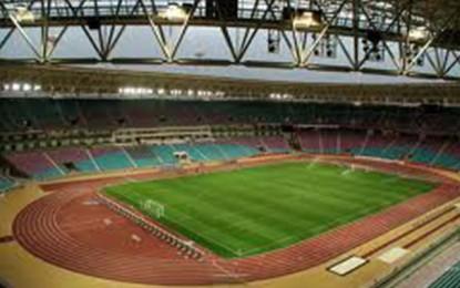 Budget 2016 : Le stade de Radès ne sera pas hypothéqué