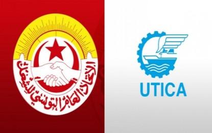 Utica-UGTT : Les négociations salariales reprendront lundi prochain