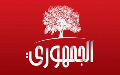 Al-Joumhouri lance une «initiative du salut national»