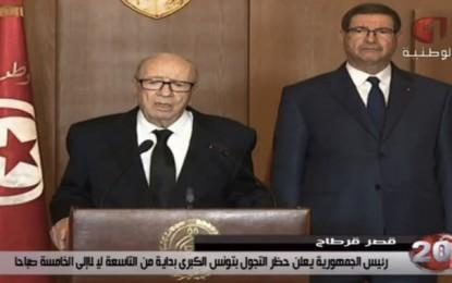 Tunisie : Terrorisme et crise de la représentation