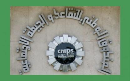CNRPS : Déficit de 3416 MD durant les 5 prochaines années