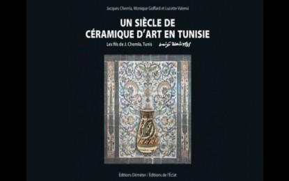 Art : La céramique tunisienne by Jacob Chemla