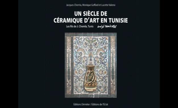 Ceramique-en-Tunisie
