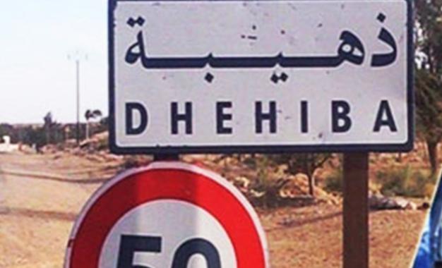 Dhehiba