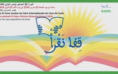 Foire du livre de Tunis : Lancement des inscriptions