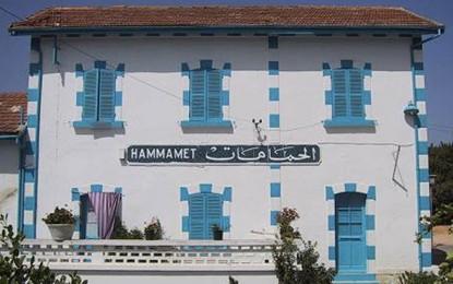 Hammamet : La Maison de l'Environnement ouvrira ses portes en décembre