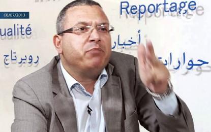 Création d'un Institut tunisien des conseillers fiscaux