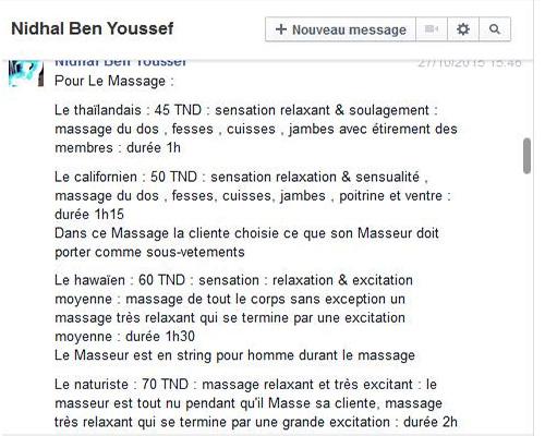 Massage-Message