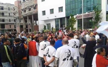 Nidaa Tounes : Décisions du (défunt) comité constitutif