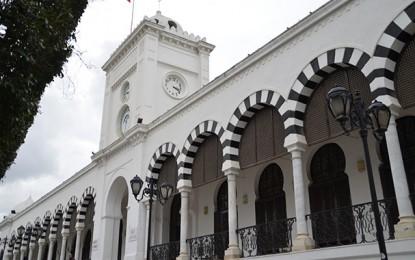La Commission de gestion des biens confisqués reprend du service