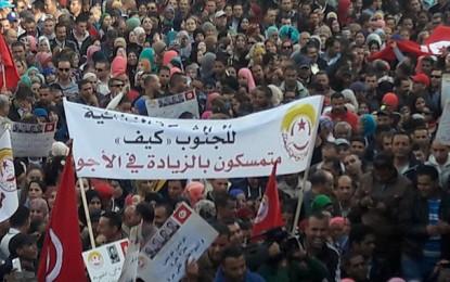 Sfax : La grève du secteur privé a commencé
