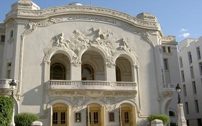 Le Théâtre municipal de Tunis en travaux à partir du 15 janvier 2016
