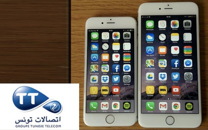 Tunisie Telecom commercialisera l'iPhone 6s et l'iPhone 6s Plus