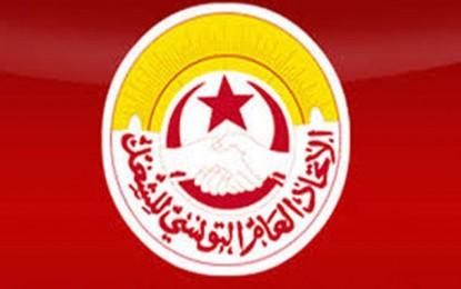 L'UGTT suspend l'activité du secrétaire général régional à Tataouine