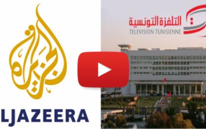 Al-Jazira chercherait-elle à mettre la main sur l'information tunisienne?