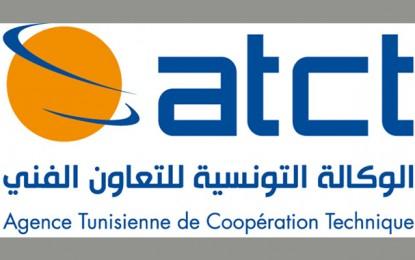 Coopération technique : 34,8 % des coopérants tunisiens en Arabie Saoudite
