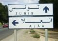 Kairouan : Blocage de la route et saisie d'un bus scolaire