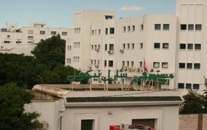Des hôpitaux de Tunis refusent l'admission d'un homme atteint du H1N1