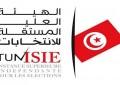 Elections: Mohamed Tlili élu au conseil de l'Isie