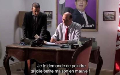 Le film tunisien «La Maison Mauve» primé au Green Caravan Film