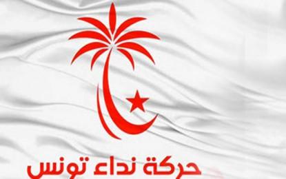Municipalité de Sidi Ali Ben Aoun : Nidaa rejette l'alliance avec Ennahdha et Harak