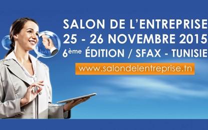 Salon de l'Entreprise de Sfax : Hommage à l'entrepreneuriat féminin