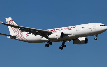 Tunisair lance des tarifs promotionnels «Eté 2016»