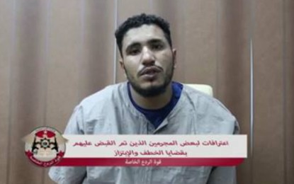 Tripoli : Arrestation d'un Tunisien accusé d'enlèvement d'enfant (vidéo)