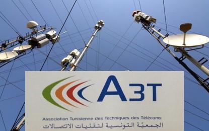 Conférence à l'UIT : «La 4G : atouts et aléas»